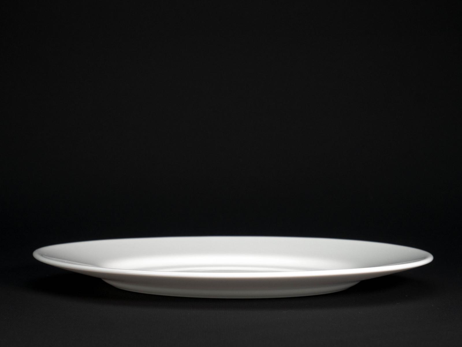 Сервіз столовий для щоденного використання на 6 персон Luminarc Everyday з 19 предметів G0567