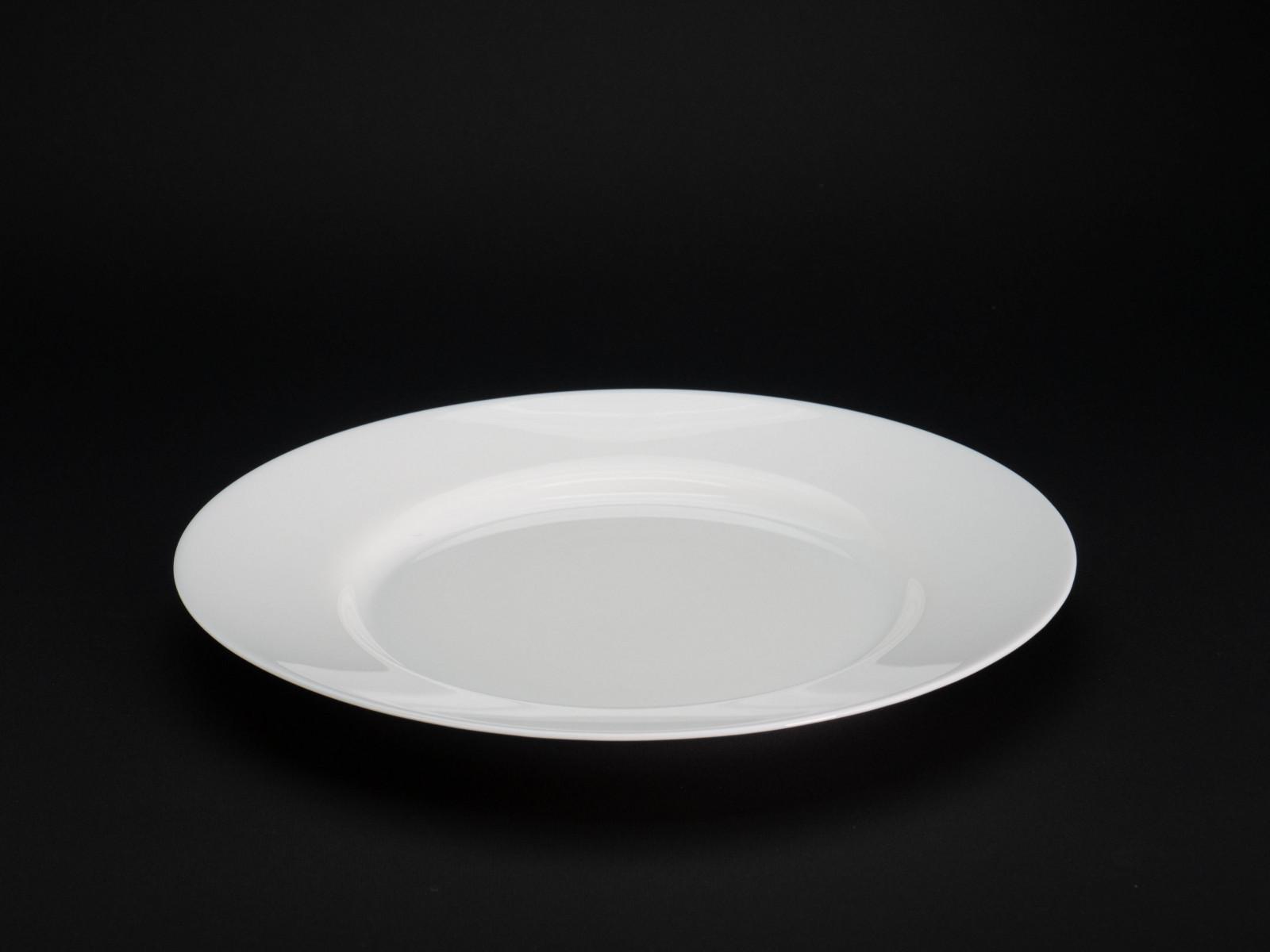 Сервіз столовый Luminarc Everyday из 19 предметов G0567